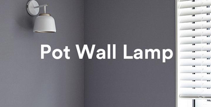 라이마스 포트 벽등 (화이트)