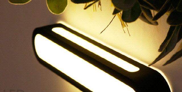LED 스모키 라운드 벽등 6W(블랙/화이트)