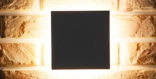 LED 3071 정사각 외부벽등 9W(다크그레이)