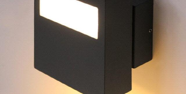 LED 외부 직간접 벽등 6W(다크그레이)