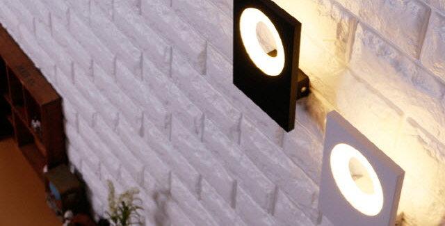 LED 루미 직사각 벽1등 5W(블랙/화이트)