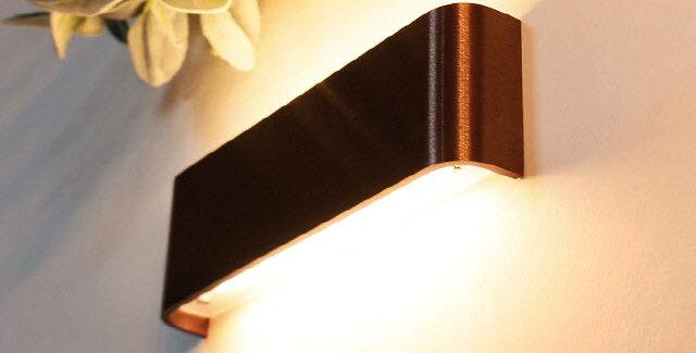 LED 몰드 벽등 5W(커피브라운/블랙)