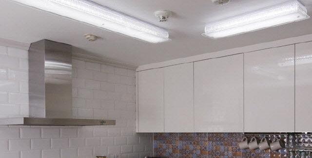 LED 리빙 주방/욕실등 25W/50W