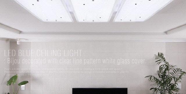 LED 블루 거실등 150W