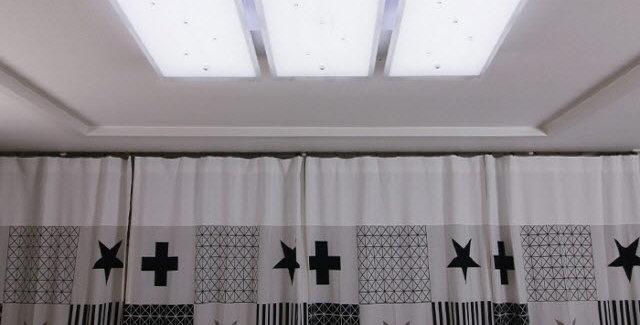 LED 쥬얼리 거실등 150W