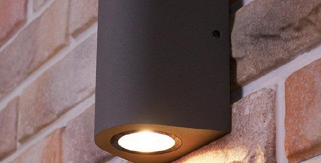 LED 픽스 외부 벽1등 12W(그레이)