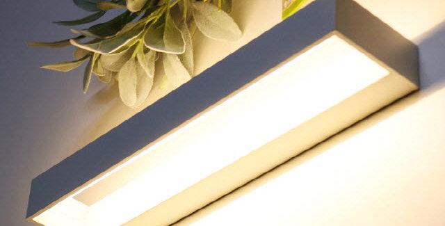 LED 직사각 간접 벽등 12W(화이트)