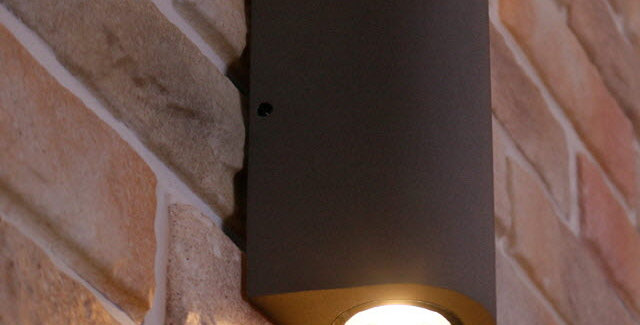 LED 픽스 외부 벽2등 24W(그레이)