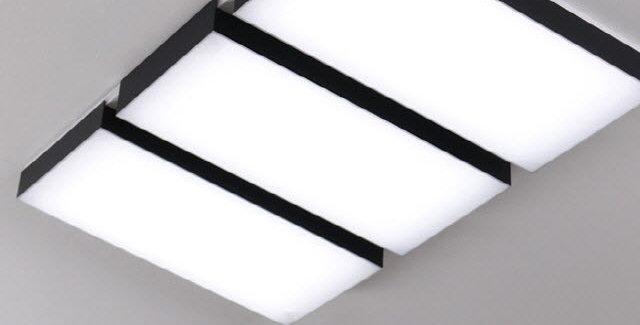 LED 크림블랙 거실등 150W