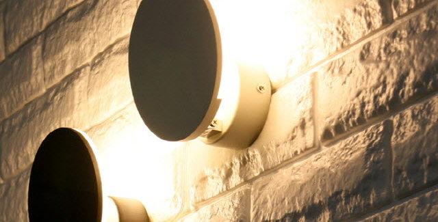 LED 앵글 간접 벽1등 5W(블랙/화이트)