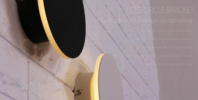 LED 원 아크릴 간접벽1등 5W(블랙/화이트)