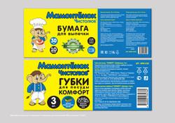 Дизайн-и-верстка-товарных-этикеток-для-компании-Мультипласт-Груп