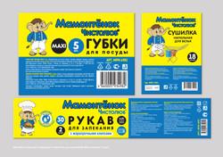 Дизайн-и-верстка-товарных-этикеток-для-компании-Мультипласт-Груп-2