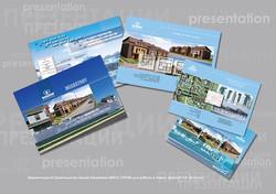 Буклет о Холдинге