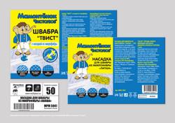 Дизайн-и-верстка-товарных-этикеток-для-компании-Мультипласт-Груп-3