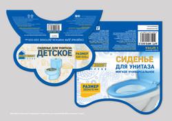 Дизайн-и-верстка-товарных-этикеток-для-компании-Мультипласт-Груп-6
