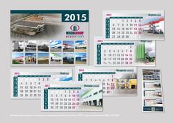 Календарь и блоки