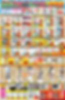 202001kajikenchiku_D4ura.jpg