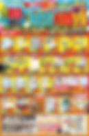202001kajikenchiku_D4omote.jpg