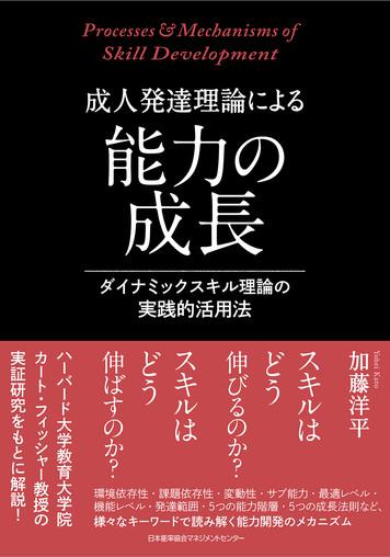 【⭐️出版記念ゼミナールについて:お詫びと残席】