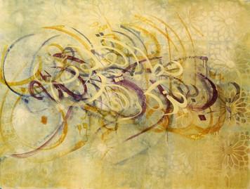 1870. 時空間を超えるゴッホの手紙とハーモニー