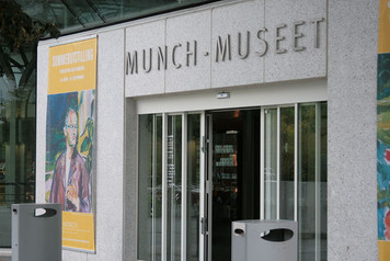 1422.【北欧旅行記】ムンク美術館を訪れて
