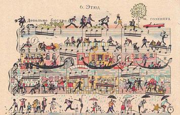 973. 音楽との向き合い方について