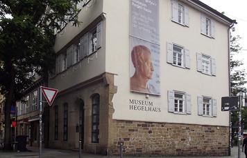 316. 欧州小旅行記:シュツットガルトにあるヘーゲル博物館を訪れて