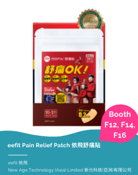 BWF21 Product photo (15).png