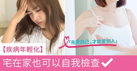 BWF_Content ad (5).png