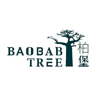 Baobab_tree_logo_(color).png