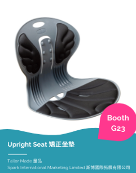 BWF21 Product photo (38).png