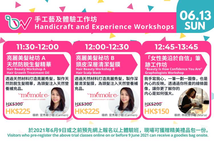 Workshop3.png