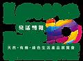 LOHAS 10th Logo-01.png