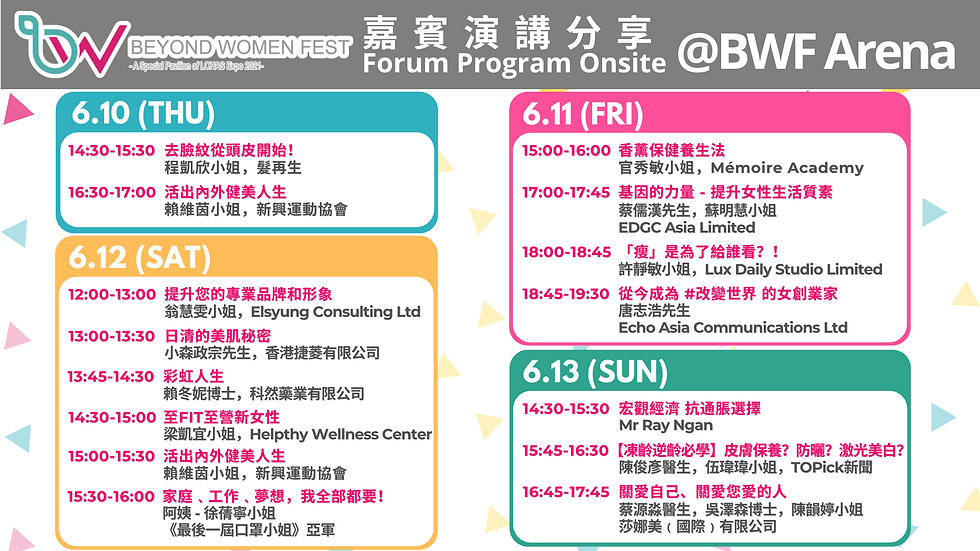 BWF Web Banner (7).png