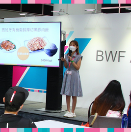 BWF 2021 Event Highlights (45).png