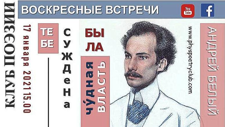 Обложка ФБ.Белый17.01.21.4.jpg