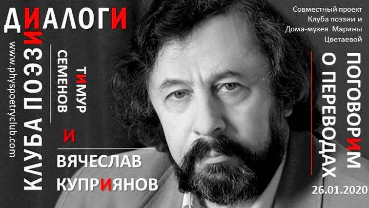 Обложка ФБ.Куприянов.261012020..jpg