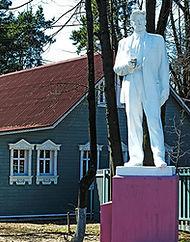Музей В.В. Маяковского