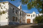 Музей-квартира А.Н. Толстого