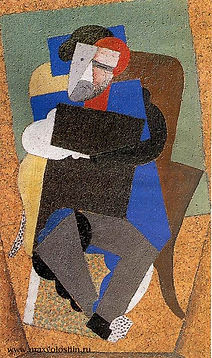 Портрет М. Волошина работы Диего Ривера. Париж, 1916