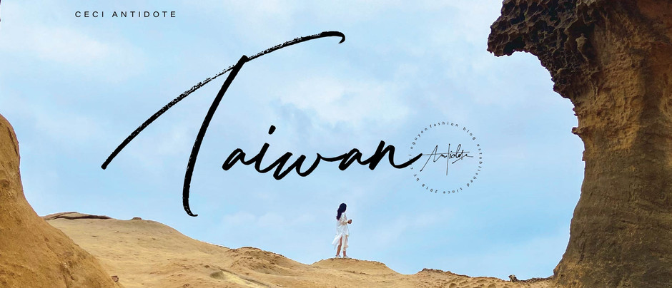 #Ciigo: Guide to Taiwan 2020 🇹🇼