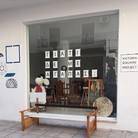 Proyecto Pregunta by Milm2