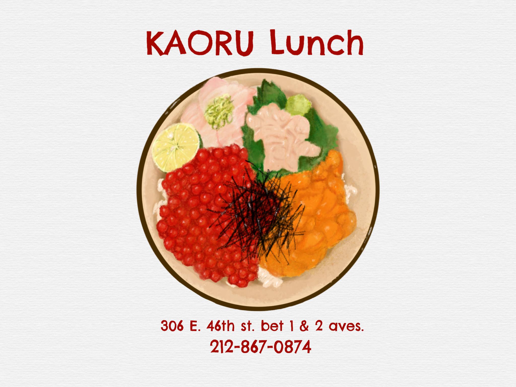 Kaoru restaurant in NYC