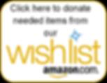 amazon-wish-list-5.png
