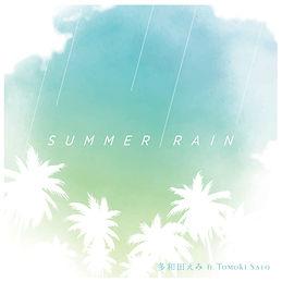 tawata emi ft. tomoki sato_SUMMER RAIN.j