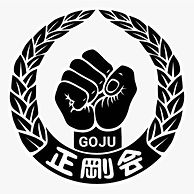 goju-ryu-karate-europe.jpg