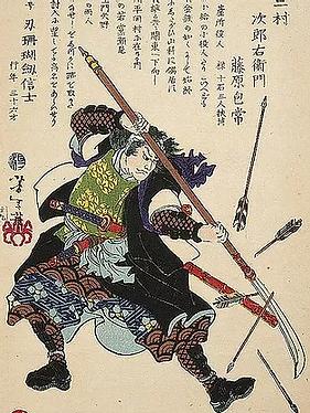 samurai-veterano.webp