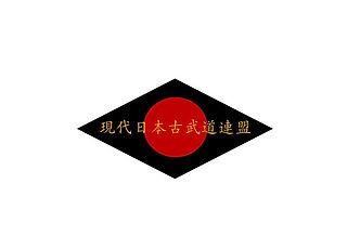 Internacional | Gendai Nihon Kobudo