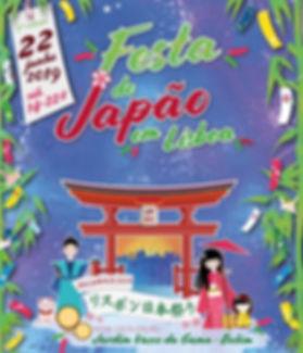 jujutsu-japonês.jpg